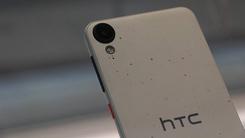 亏损之源 HTC将会取消部分入门级产品
