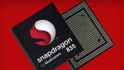 三星S8垄断首批骁龙835 LG G6很受伤
