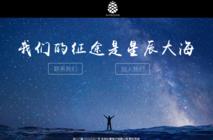 小米松果处理器确认 2月28日正式发布
