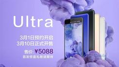 HTC U Ultra,中国大陆地区售价公布