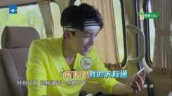 陈坤吴磊玩视频 惊呼厉害了我的天际通