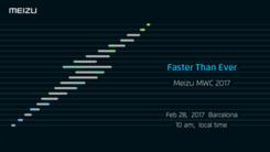 魅族参展MWC2017 将发布mCharge4.0