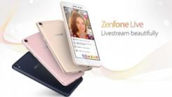 专注直播自带美颜 ZenFone Live发布
