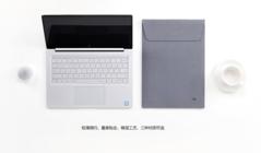 小米笔记本Air尊享版发布 定价5999元