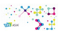 2017年亚洲CES参展同比去年增长10%