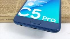 小巧耐操 三星Galaxy C5 Pro真机曝光