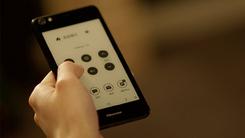 简直不可思议 你的手机还没有黑科技?