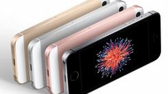 4英寸iPhone曝光 或将随iPad Pro发布