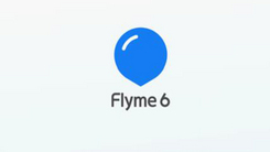 魅族Flyme6稳定版来了 别说话快上车