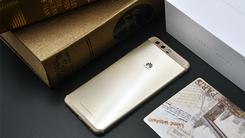 国产自主旗舰手机 华为P10 Plus评测