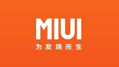 MIUI 8.2适配机型一览 别着急大家都有