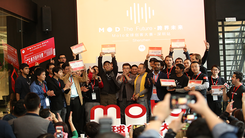 中国力量闪耀Moto全球创客大赛深圳站