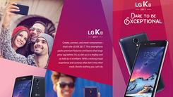 最便宜的Android7.0手机 LG K8上市