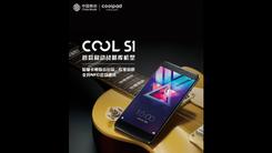 酷派COOLS1移动版加入中国移动4G+战略
