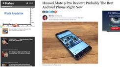 福布斯评Mate 9 Pro:最好安卓手机
