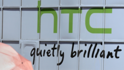 HTC出售上海工厂 售价6.3亿元人民币