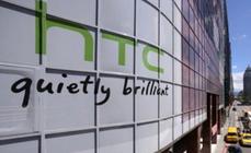 HTC出售上海工厂  换得6.3亿人民币