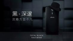 vivo Xplay6磨砂黑亮相 3月23日发布