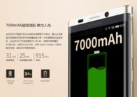 看续航怪兽金立M2017PK iPhone 7 Plus