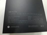 疑似坚果Pro包装曝光 骁龙626+双摄