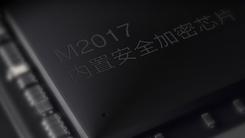 活体指纹更安全 金立M2017售价6999元