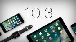 苹果正式发布iOS 10.3及watchOS 3.2