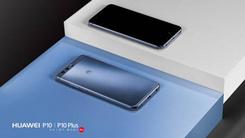 金属钻雕 P10引领2017手机工艺新潮流