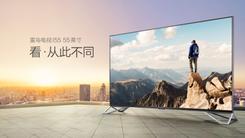 雷鸟I55发布 TCL强势进军互联网市场