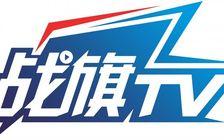 战旗直播推出国内首个联线游戏派对
