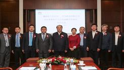 辽宁锦州与华为企业云深化战略合作