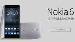 Nokia 6银白色版开启预约 4月11日开售