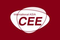 多家机构支持CEE 奋力前行迎新的精彩