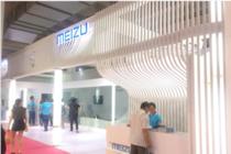 魅族智能家居亮相CEE国际消费电子展览