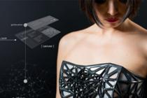 2017 CEE:智能服饰成智能行业新风口