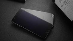 无边框+双摄:koobee H9手机正式发布