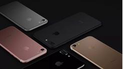 事实再一次证明 iPhone依旧是最保值