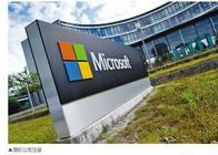 明日起微软将停止对Vista系统所有支持