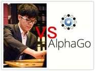 谷歌发出邀请函:AlphaGo对战柯洁细节