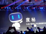 人工智能崭露头角   CEE引领智慧生活