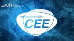 """2017 CEE电子展  未来的""""增强智能"""""""