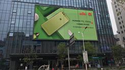 华为P10草木绿 助阵华为天猫品牌日