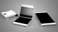三星即将发布折叠手机 外观很炫很酷