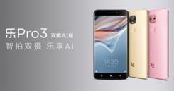 预约破480万 乐Pro3双摄AI版全网首销