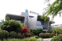 2345携手江苏银行共建消费金融公司