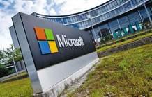微软5月2日召开发布会 瞄准教育市场