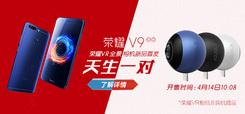 全民VR摄影来袭 荣耀VR全景相机开售