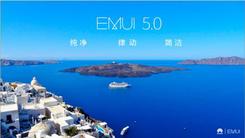 纯净更流畅 华为平板 M3升级EMUI 5.0