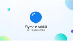 应用分身+平行空间 Flyme隐私安全升级