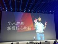 小米6正式发布 2499元6GB内存骁龙835