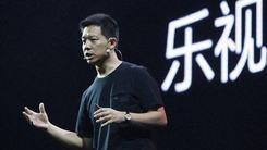 贾跃亭致股东公开信:正历经飞升之劫